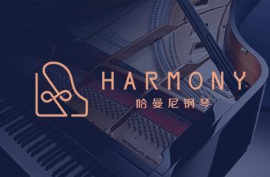 哈曼尼钢琴