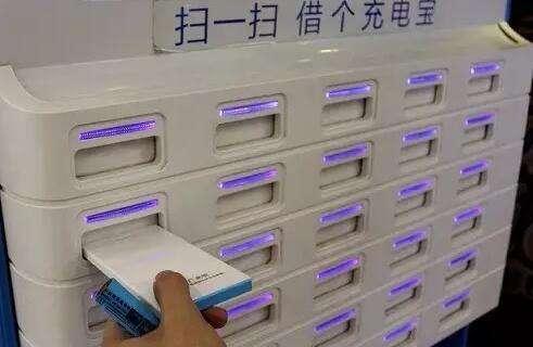 来电共享充电宝接入微信支付分 可免押金租借